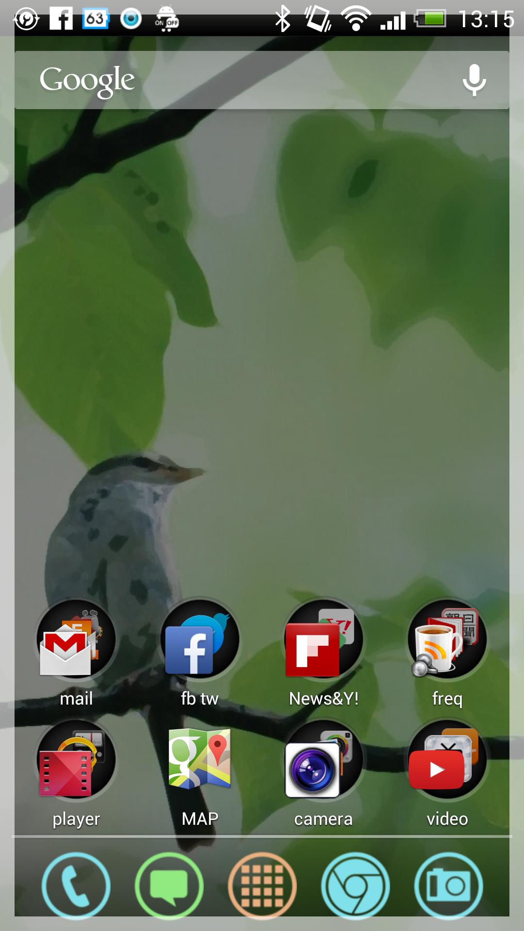 Screenshot_2014-02-08-13-15-16.png
